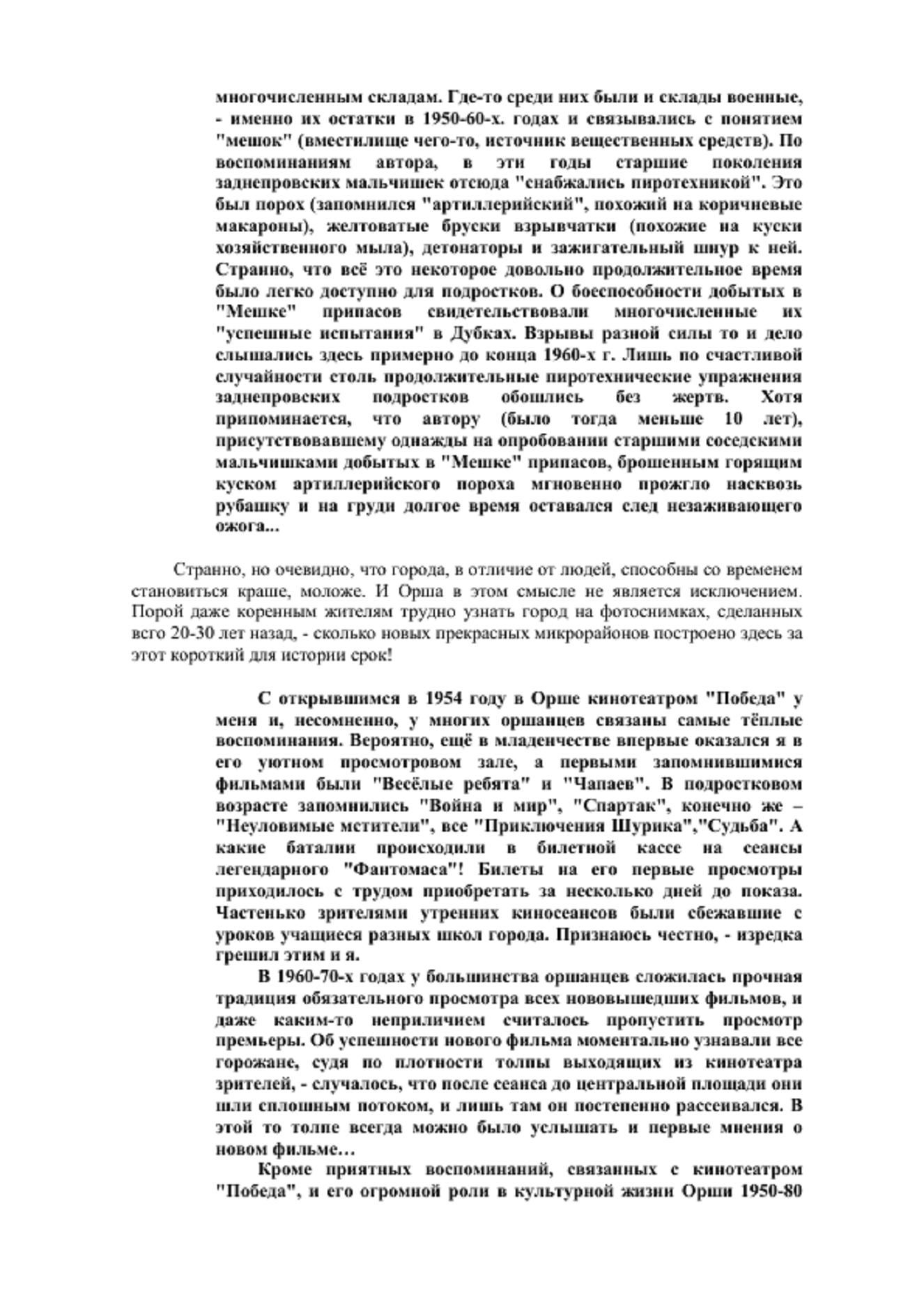 http://s5.uploads.ru/XbD6i.png