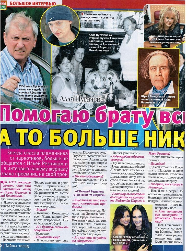 http://s5.uploads.ru/XmYkL.jpg