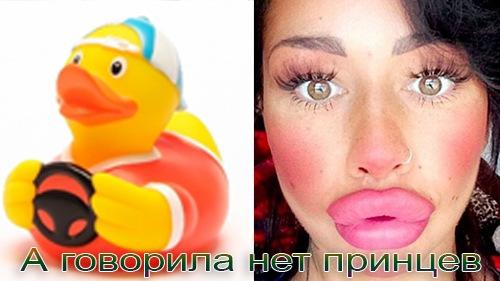 http://s5.uploads.ru/Y2VL4.jpg