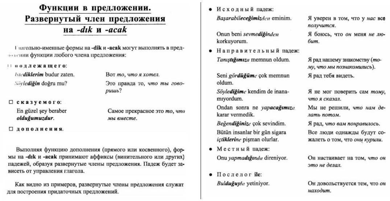 http://s5.uploads.ru/YDCRI.jpg
