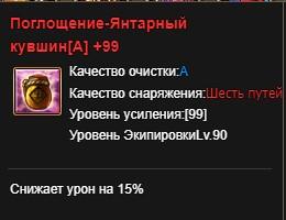 http://s5.uploads.ru/YMe76.jpg