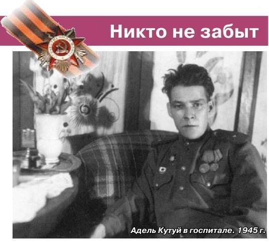 http://s5.uploads.ru/YjSJd.jpg