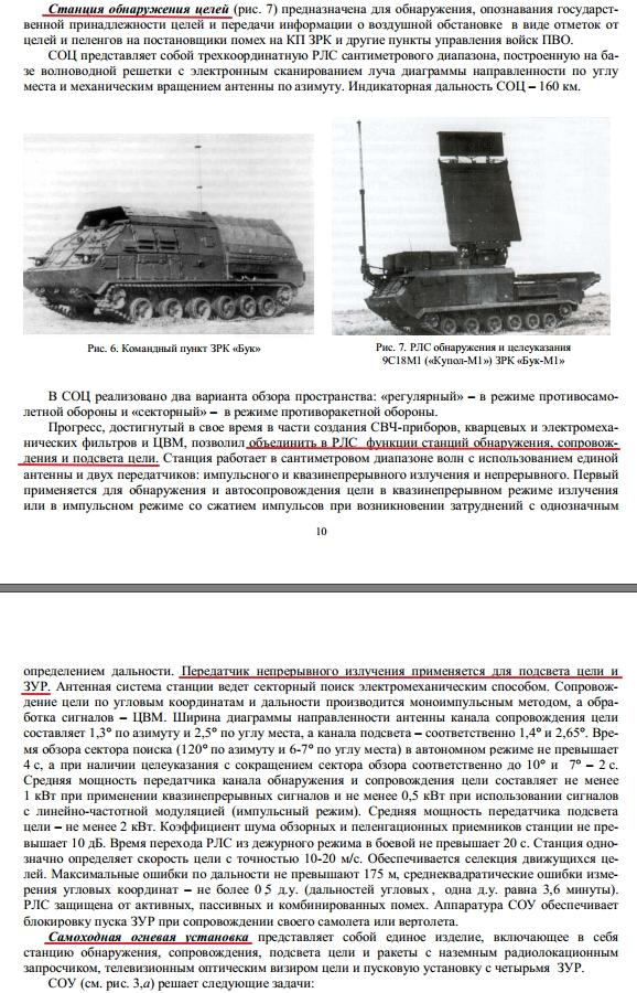 http://s5.uploads.ru/Z3cjH.jpg
