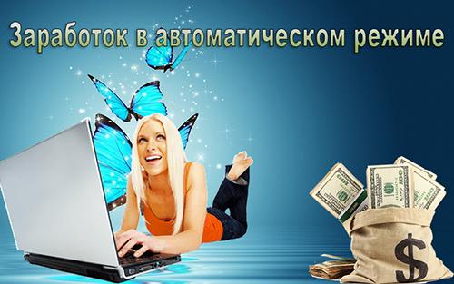 http://s5.uploads.ru/ZLA2g.jpg