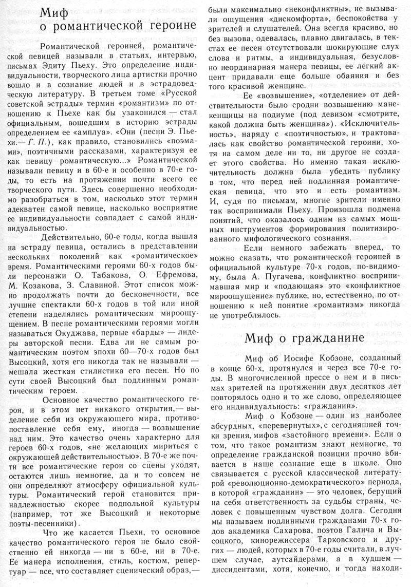 http://s5.uploads.ru/ZULSW.jpg
