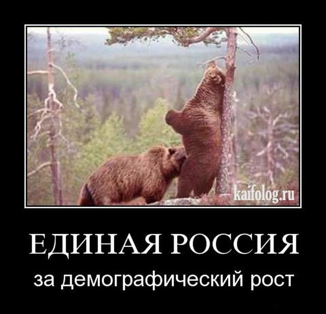 http://s5.uploads.ru/Zbv40.jpg