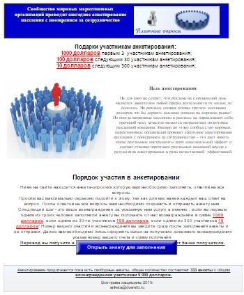 http://s5.uploads.ru/aeROU.png