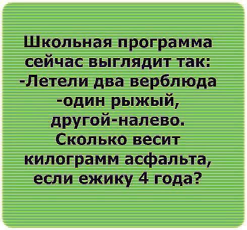 http://s5.uploads.ru/b1IFd.jpg