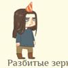 http://s5.uploads.ru/b8TF7.jpg