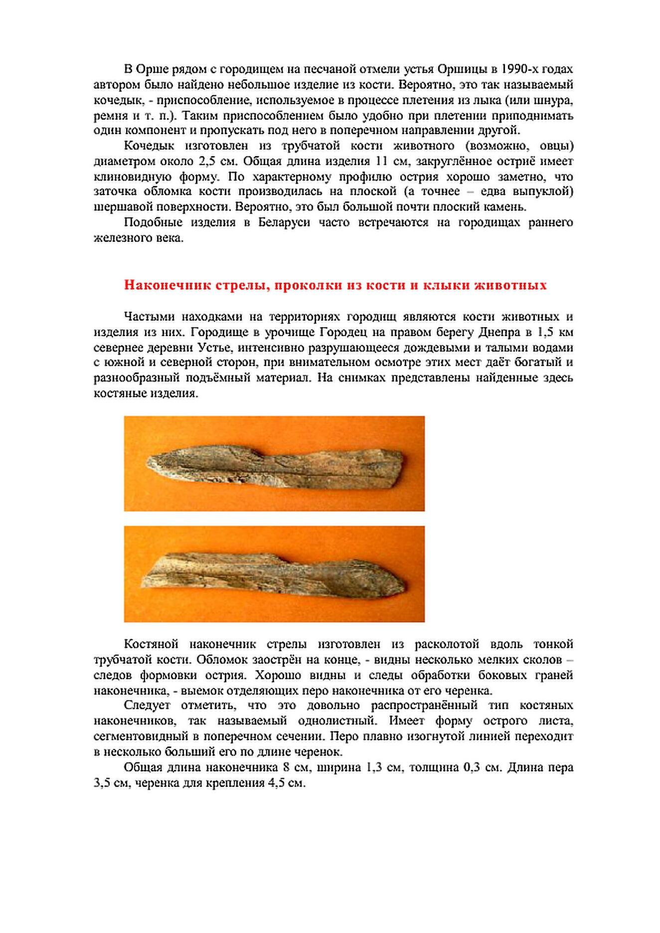 http://s5.uploads.ru/bvBZV.jpg