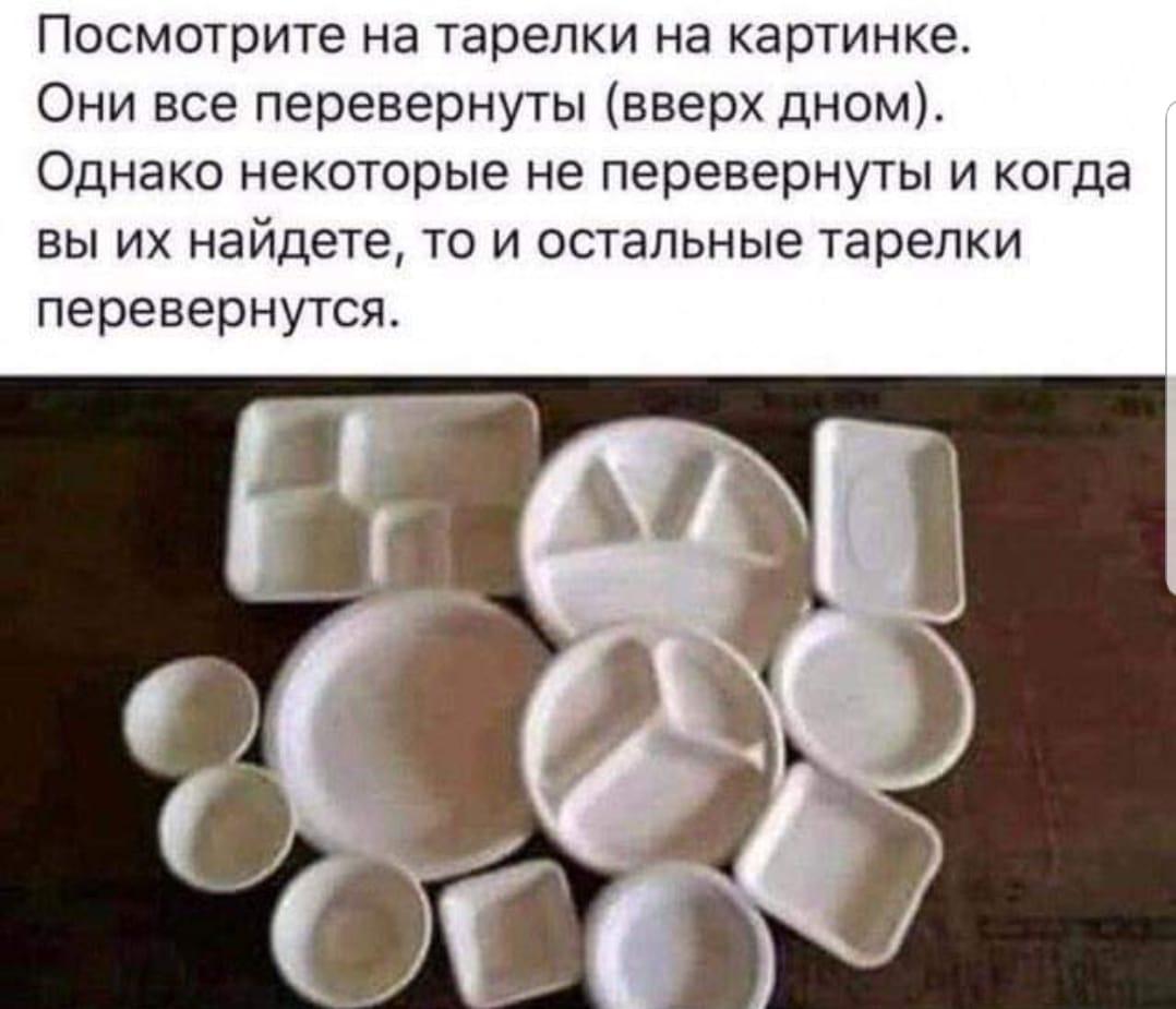 http://s5.uploads.ru/cBx5Z.jpg