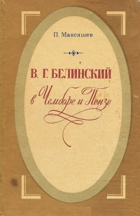 http://s5.uploads.ru/cIm7n.jpg