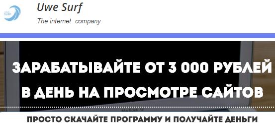 http://s5.uploads.ru/ceSQR.png