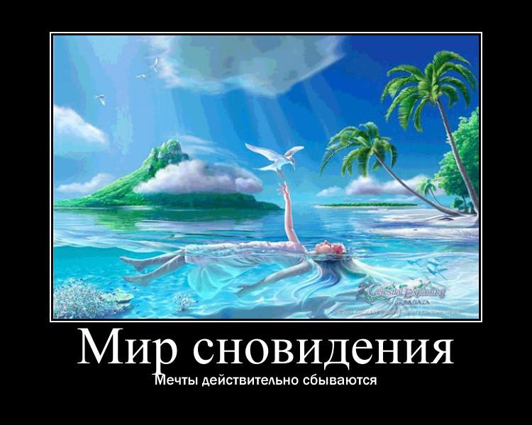 http://s5.uploads.ru/cfS7s.jpg