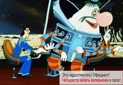 http://s5.uploads.ru/cktKB.jpg
