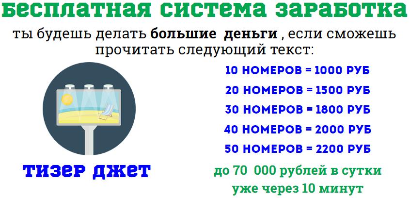 http://s5.uploads.ru/clJ9d.png