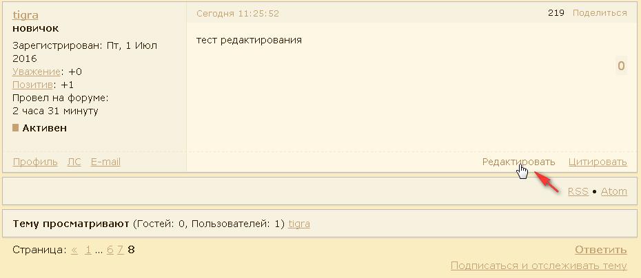http://s5.uploads.ru/d68h4.png
