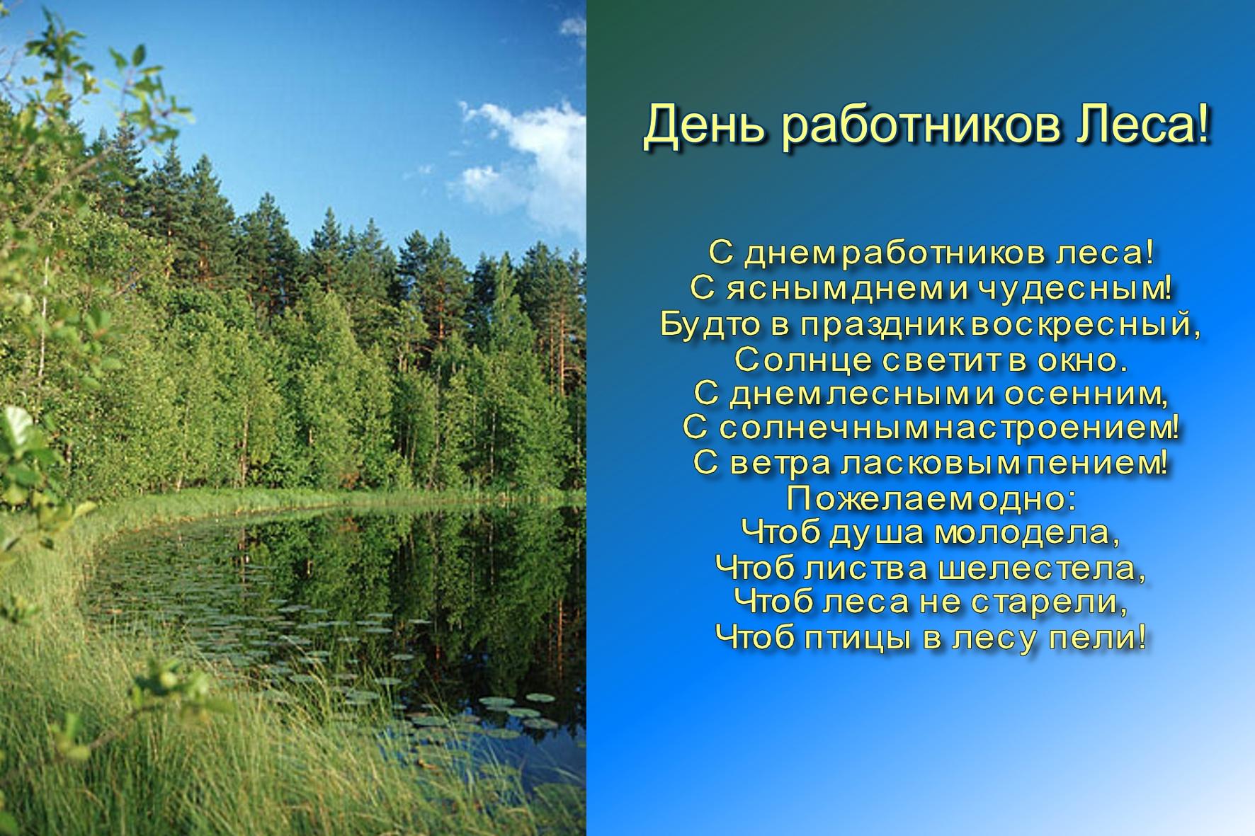 http://s5.uploads.ru/d8YPj.jpg