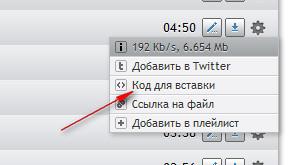 http://s5.uploads.ru/dcP8f.jpg
