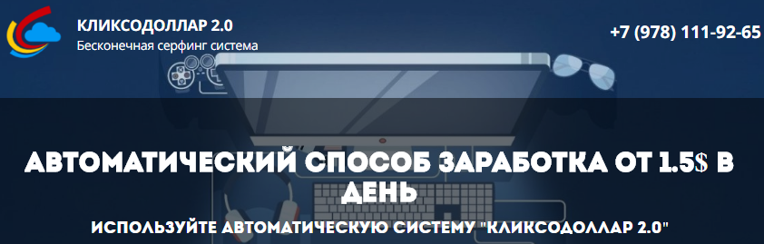 http://s5.uploads.ru/dqYCx.png