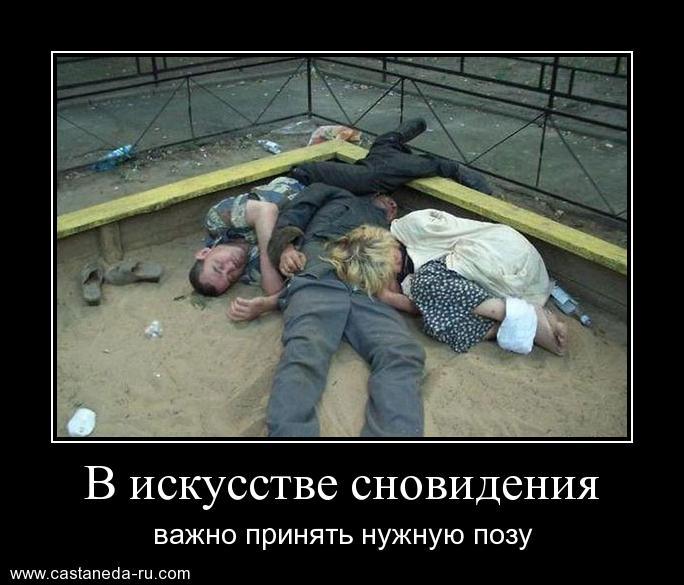 http://s5.uploads.ru/dqsPb.jpg