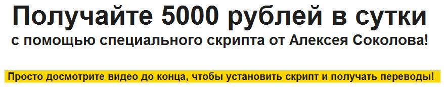 http://s5.uploads.ru/e2f86.png