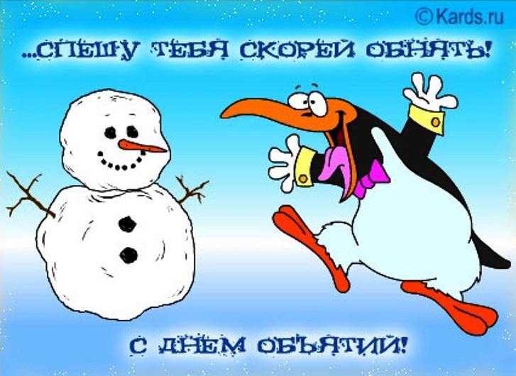 http://s5.uploads.ru/e6p3C.jpg