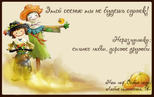 http://s5.uploads.ru/eLxIN.jpg