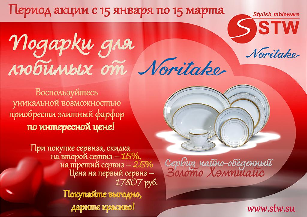 http://s5.uploads.ru/eaYZ2.png