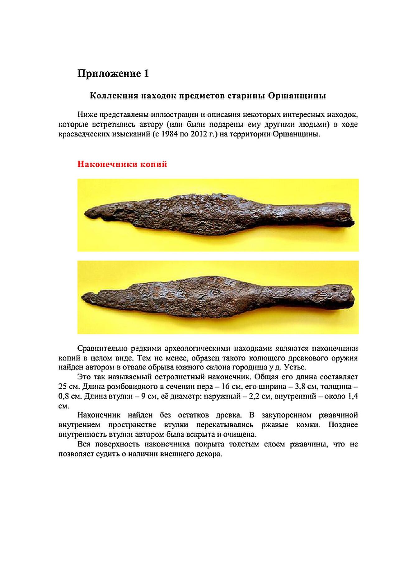 http://s5.uploads.ru/fA4kR.jpg