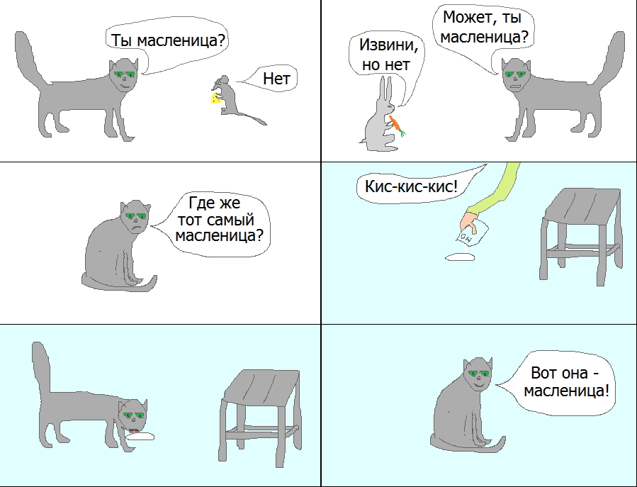 http://s5.uploads.ru/fpb1Q.png