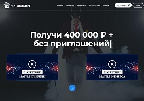 http://s5.uploads.ru/g23pw.jpg
