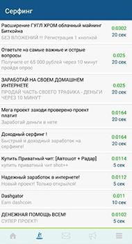 http://s5.uploads.ru/gJmCb.jpg