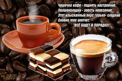 http://s5.uploads.ru/gM6iJ.jpg