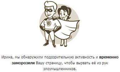 http://s5.uploads.ru/gWwfG.jpg