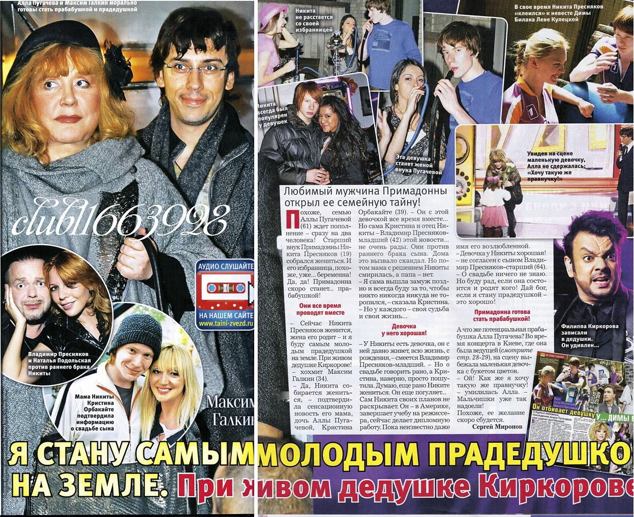 http://s5.uploads.ru/gZRYj.jpg