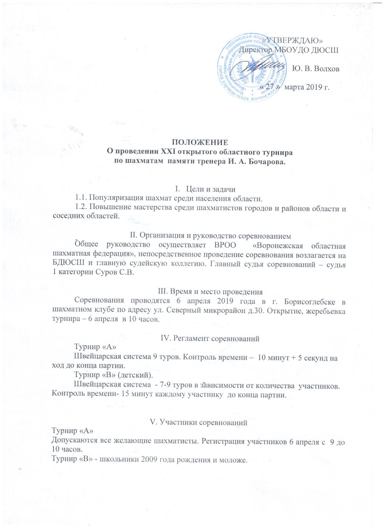 http://s5.uploads.ru/gZyWx.jpg