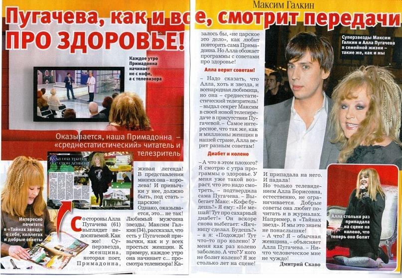 http://s5.uploads.ru/glcWa.jpg