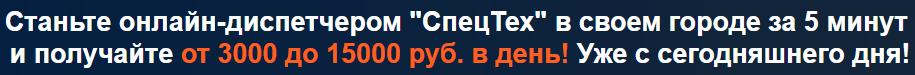 http://s5.uploads.ru/h8MF7.png