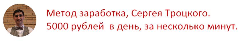 http://s5.uploads.ru/hHMya.png