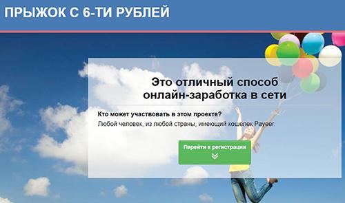 http://s5.uploads.ru/hwsmR.jpg