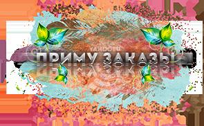 http://s5.uploads.ru/i2DKt.png