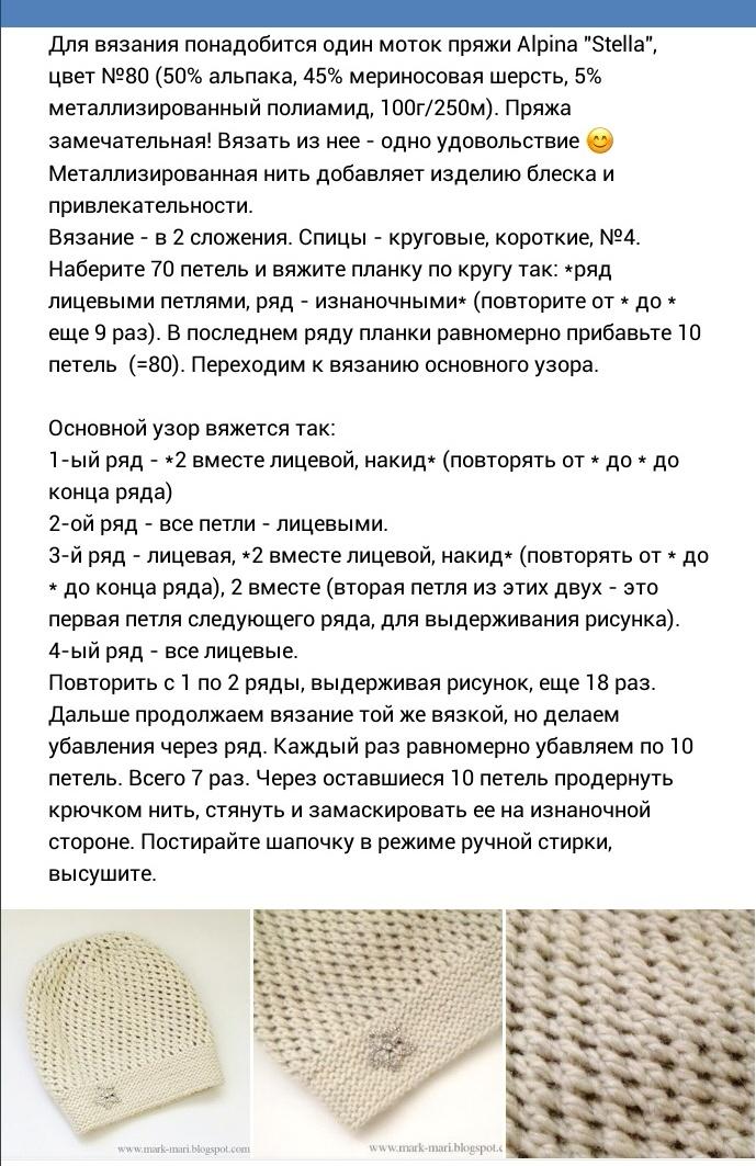 http://s5.uploads.ru/i3G8F.jpg