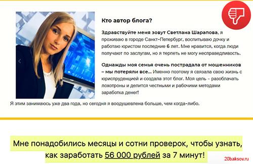 http://s5.uploads.ru/i5AMo.jpg