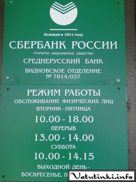 http://s5.uploads.ru/iRWzf.jpg
