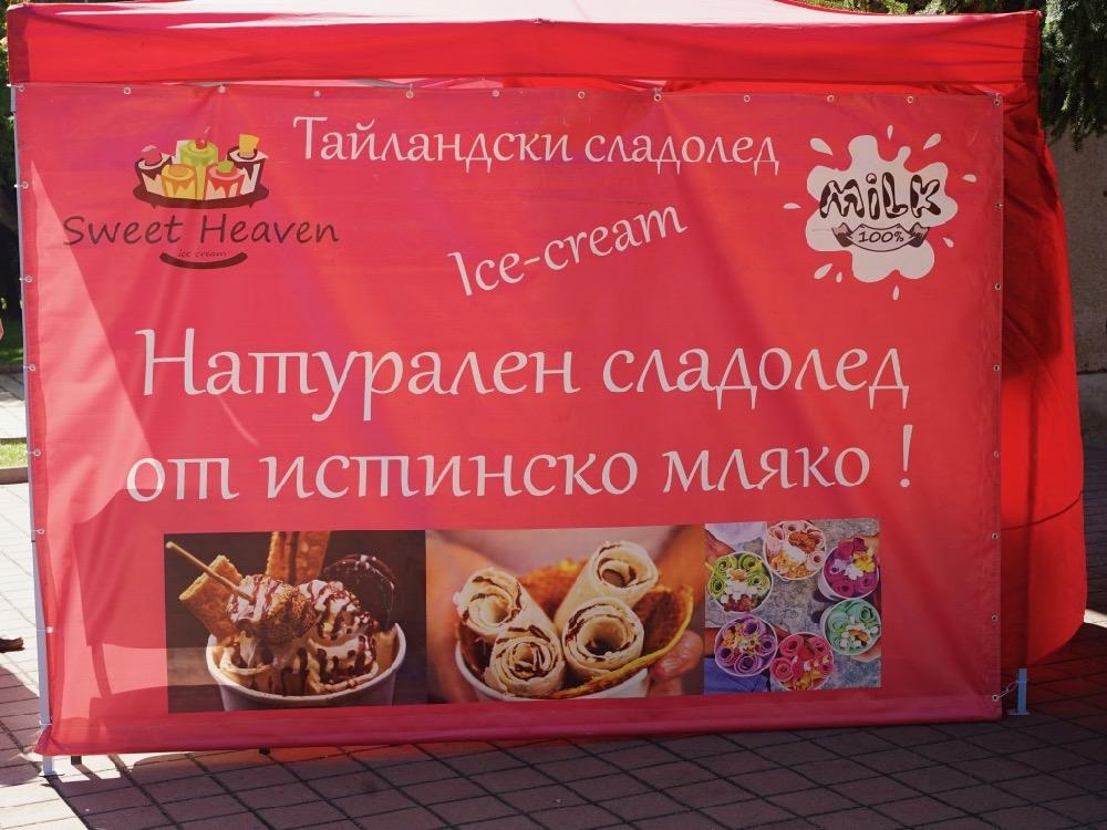 http://s5.uploads.ru/iWO9T.jpg