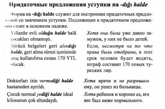 http://s5.uploads.ru/jLSTz.jpg