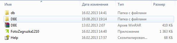 http://s5.uploads.ru/k9KEe.jpg