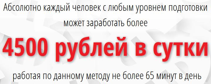 http://s5.uploads.ru/kF65y.png