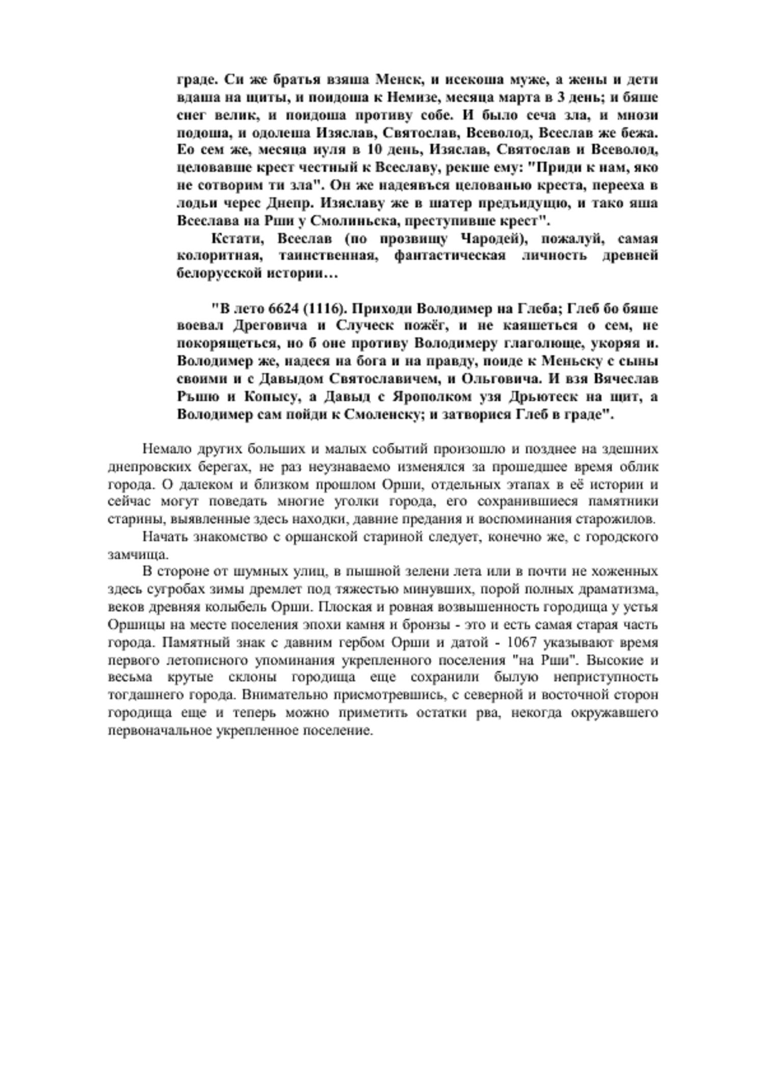 http://s5.uploads.ru/kM5ai.png